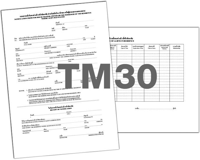 Immigration Formular TM30