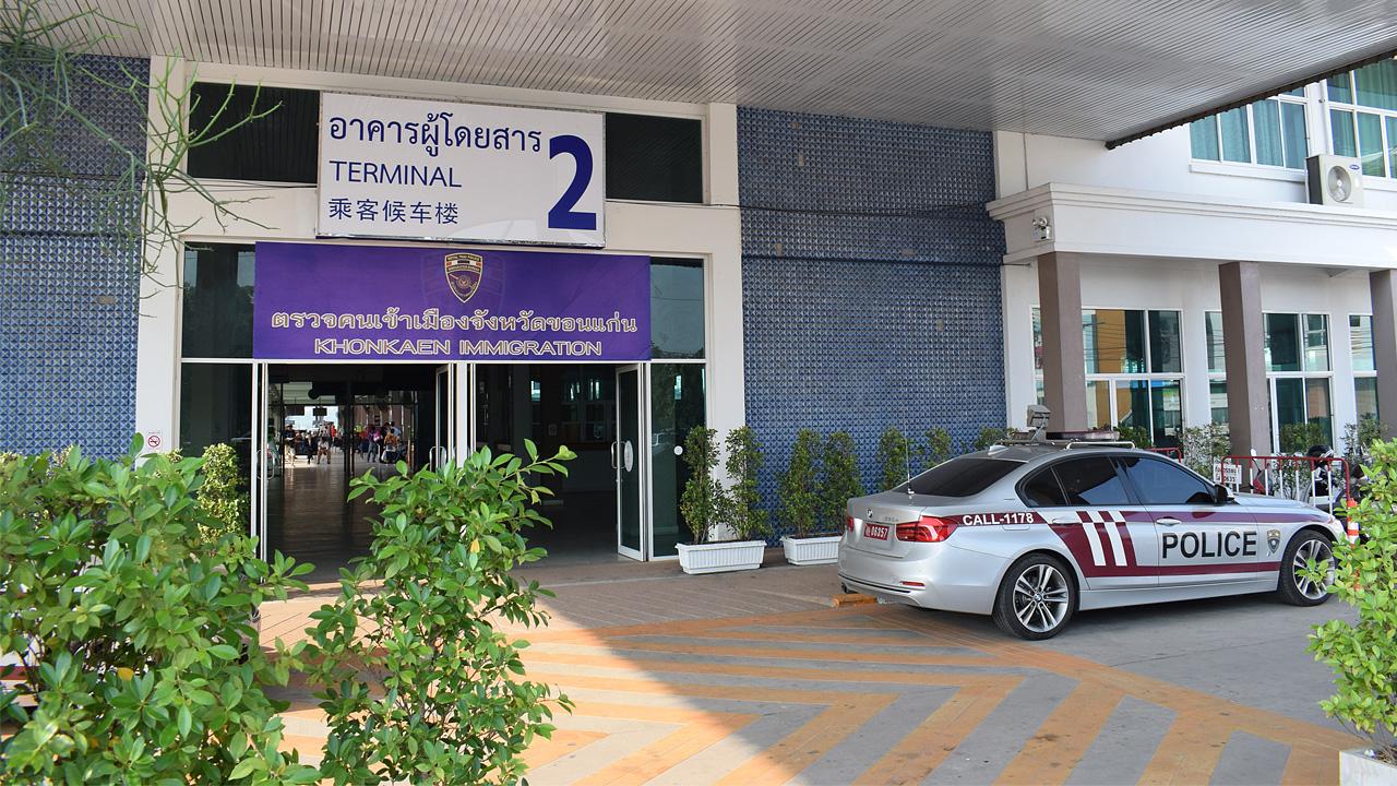 Immigration Khon Kaen